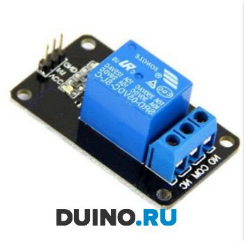 2 Relay Module, 5V, 10A, Opto Isolated, for Arduino